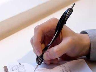 مواظب قلمها، کتابها و مقالات زهرآلود باشید