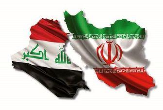 بانک مرکزی عراق: با دلار با بانکهای ایرانی معامله نکن