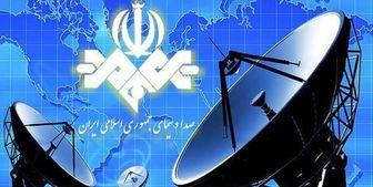 مبانی قانونی نظارت صداوسیما بر شبکه نمایش خانگی را تشریح کرد