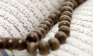 ثواب خواندن این سوره در رمضان مساوی با شهادت