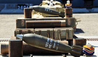 واکنش مسکو به خبر قاچاق سلاح از ایران به روسیه