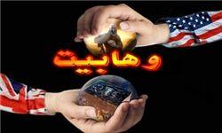 وهابیشدن سوریه، رؤیای۲۰۰ساله آلسعود