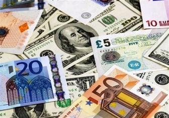 یورو ارزان شد/نرخ ۴۷ ارز بین بانکی در ۹ مهر ۹۸