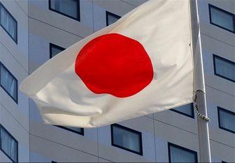 هدیه مردم ژاپن به راهپیمایی اربعین + عکس
