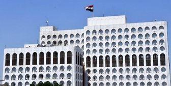 وزارت خارجه عراق حمله به سفارت آمریکا را محکوم کرد