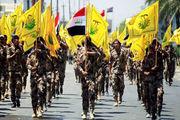 آمریکا جرات حمله به مقاومت را ندارد