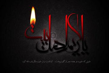 طرح های گرافیکی به مناسبت شهادت امام حسن(ع) /گزارش تصویری