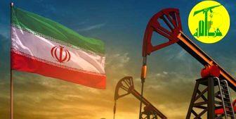 فرق قول ایرانی با قول آمریکایی
