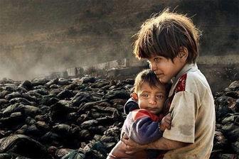 تحقیقات حقوق بشری اتحادیه اروپا در میانمار