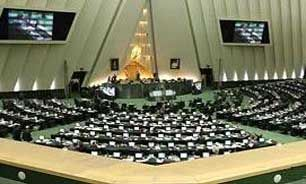 زمان استعفای نامزدهای انتخابات مجلس از سمت های دولتی
