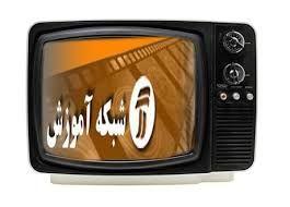 بررسی مشکلات پزشکی و بیماریهای مختلف در «دکتر سلام»