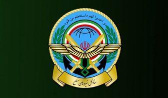 بیانیه ستاد کل نیروهای مسلح به مناسبت چهل و یکمین سالگرد انقلاب اسلامی