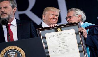 دکترای افتخاری ترامپ لغو شد