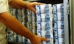 قوانین جدید پولی آلمانها علیه ایران