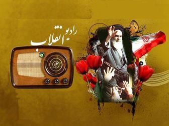 «رادیو انقلاب» راهاندازی میشود
