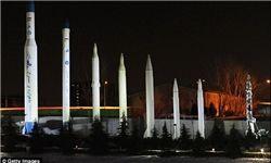 دیلیمیل: ایران موشکی با قابلیت حمل کلاهک هستهای آزمایش کرد
