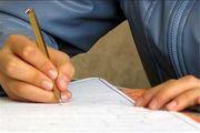 شرایط ثبت نام در آزمون ورودی پایه دهم مدارس نمونه دولتی