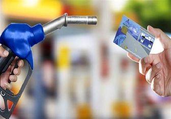 آخرین خبرها از سهمیه بنزین برای ایام نوروز