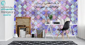 دکوراسیون داخلی و بازسازی در غرب تهران
