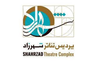 اعلام برنامه کامل نمایش های جدید در پردیس تئاتر شهرزاد