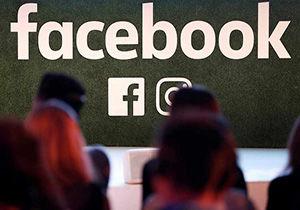 بسته شدن صفحه گروه افراطی «اول برتانیا» در فیسبوک
