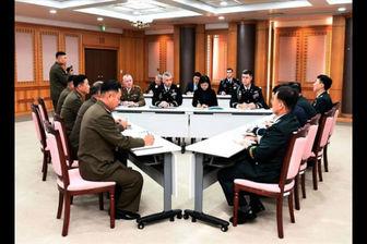 دهکده مرزی دو کره غیر نظامی میشود
