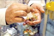 2 تن سکه دزدیدند،چه مدیریت اقتصادی است؟
