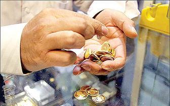 سکه گران شد/ قیمت سکه امروز 19 خرداد 97
