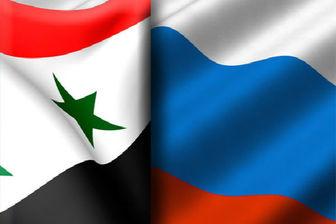 زبان دوم سوریه تعیین شد