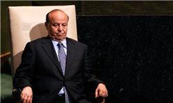 رئیس جمهور فراری یمن باز هم ایران را متهم کرد