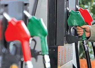 گازوئیل ۸ شهر ایران یورو۴ میشود