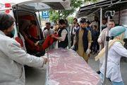 افزایش شمار تلفات انفجار منطقه شیعهنشین کابل