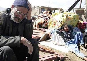 دوزخ فقر برای ۱۳میلیون ایرانی