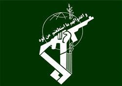 پیام تسلیت سپاه به مناسبت جان باختن دانشجویان دانشگاه آزاد اسلامی
