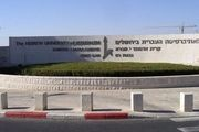 آتش سوزی در یکی از مهمترین دانشگاههای رژیم صهیونیستی