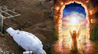 تعبیر امام حسین (ع) از عالم قبر