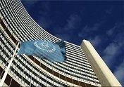 خبر آژانس از توافق جدید خود با ایران