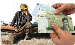 جدیدترین اخبار از دستمزد ۹۷