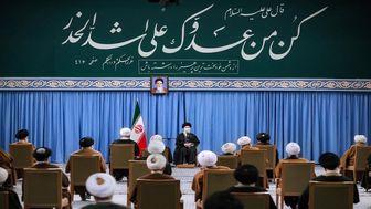 ترجمه حدیث نصب شده بر کتیبه حسینیه امام خمینی (ره) در دیدار رهبر با اعضای مجلس خبرگان رهبری