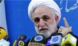 مهلت دادگاه به زنجانی فقط یک ماه بود