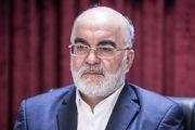 انتصاب قاضی سراج به عنوان دادستان نظامی استان تهران