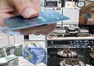 سقف کارت اعتباری مرابحه به ۲۰۰ میلیون تومان رسید+ جزئیات