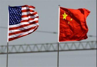 تصمیم جدید آمریکا خشم چین را برانگیخت