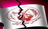 مأموریت سازمان مجاهدین خلق برای جذب ایرانیان