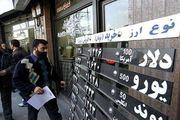 جولان دلالان دلار با تعطیلی صرافیها