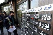 صف فروش دلار مقابل صرافیهای تهران+عکس