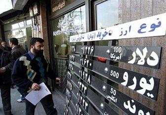 واکنش صرافان و صادرکنندگان به فروش ارز صادراتی به صرافیها