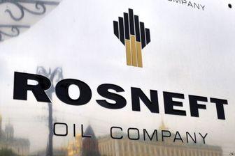 واکنش شرکت ملی نفت به ادعای قطع همکاری شرکت «روسنفت»