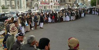 تأکید بر ادامه مقاومت و ایستادگی  یمنی ها