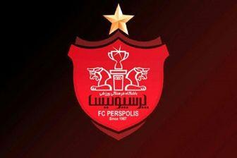 برنامه کامل بازی های پرسپولیس در لیگ قهرمانان آسیا 2021